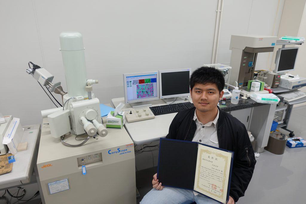 日本大学大学院総合基礎科学研究科相関理学専攻博士前期課程2年松本裕之介さん
